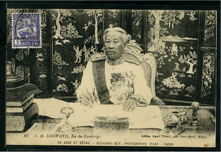King Sisowath 7 September 1840 to 9 August 1927 seated at his desk